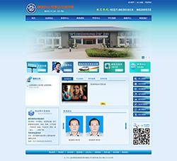 恒远驾校-网站建设案例